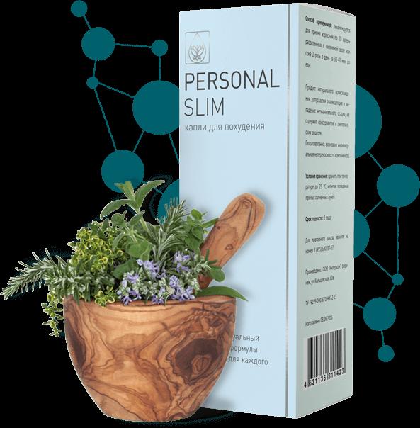 Personal slim - Información Completa 2019 - en mercadona, herbolarios, opiniones, foro, precio, comprar, farmacia, españa