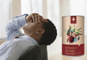 Hypertea bebida, ingredientes, cómo tomarlo, como funciona, efectos secundarios